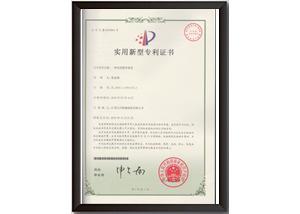 江河 专利证1_一种闪蒸缓冲装置