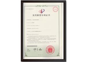 江河 专利证2_一种粘贴陶瓷耐磨管