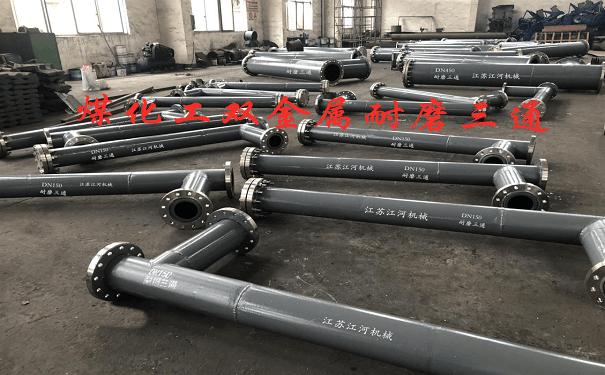 中天合创客户案例(煤化工)-内衬高铬双金属耐磨三通、扩散管组件