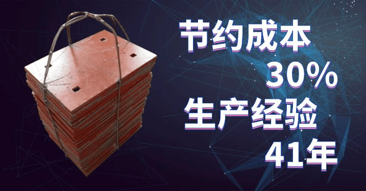 高铬耐磨复合衬板价格+生产能力强=[江苏江河]