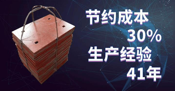 洛阳耐磨衬板价格-省中间差价30%[江苏江河]