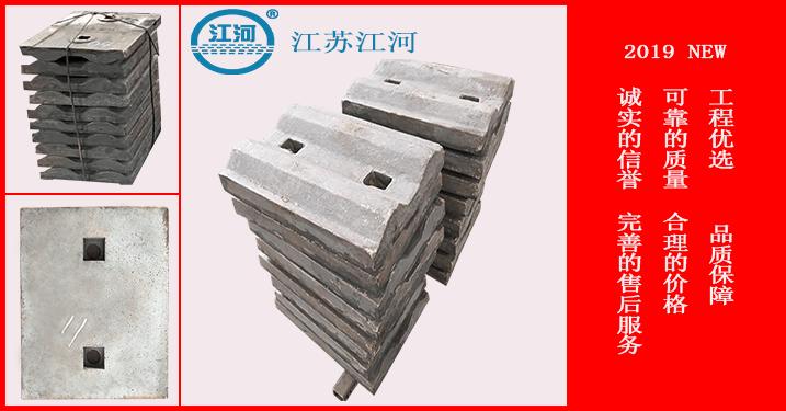 耐磨陶瓷衬板价格-品质决定价格[江苏江河]