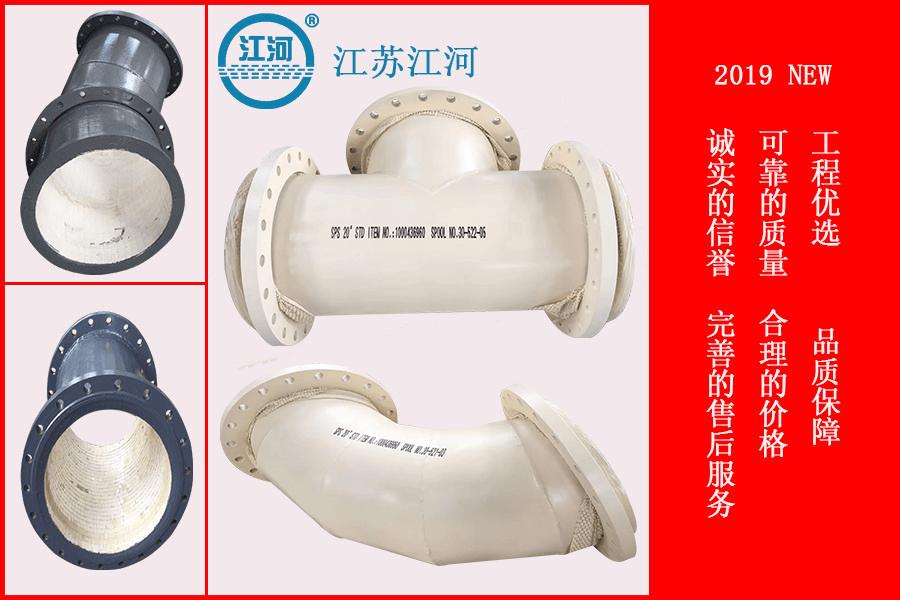内衬陶瓷复合管生产厂家-陶瓷贴片的厚度要求[江苏江河]