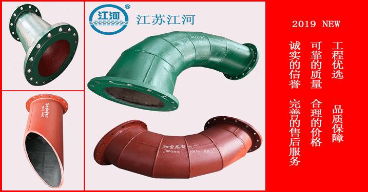 厂家供应双金属复合管-选用白口铸铁的条件在哪[江苏江河]
