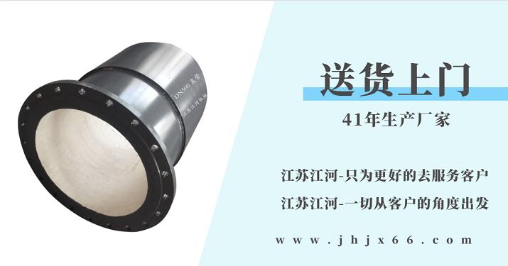 陶瓷耐磨管件生产厂家