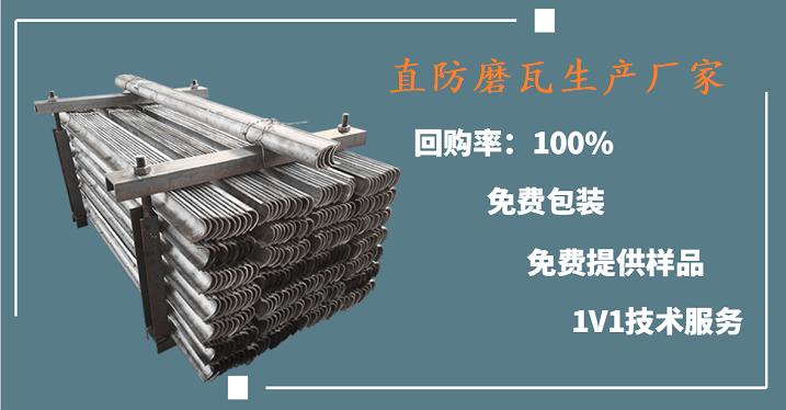 防磨瓦材质型号-种类齐全厂家直销[江苏江河]