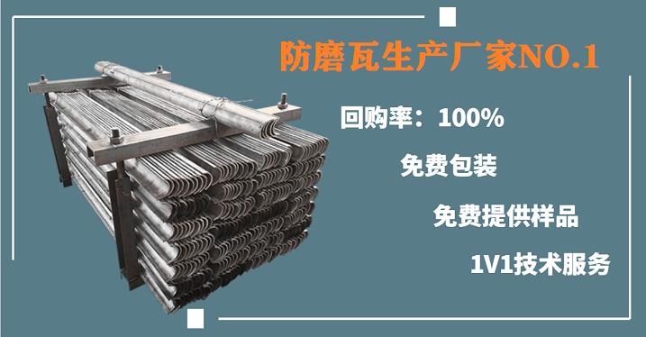防磨护瓦公司-全国名列前茅厂家[江河]