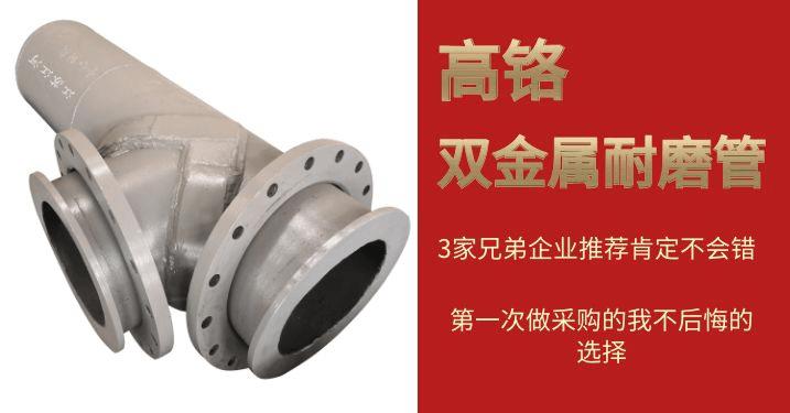 双金属复合管生产厂家-你的管道热处理了吗?[江河]