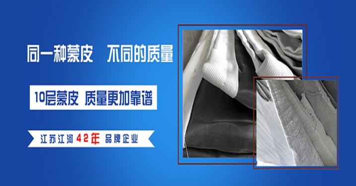 非金属织物补偿器蒙皮材质-真材实料,不容小觑[江河]