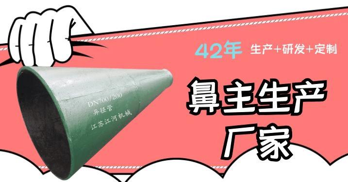 稀土合金耐磨管供应商-42年供应商[江河]