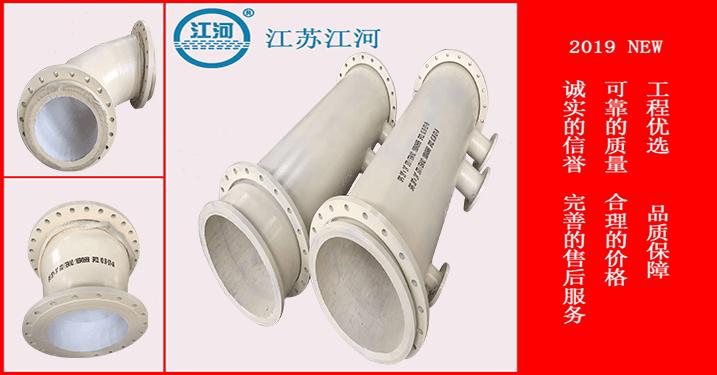 耐磨陶瓷复合管价格-头牌厂家怎样找[江河]