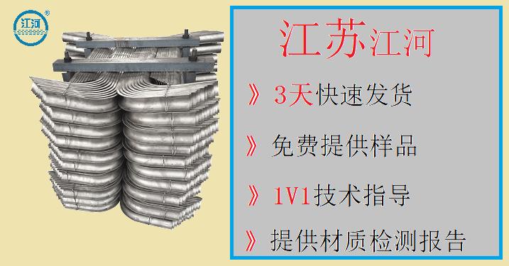 锅炉防磨瓦价格-价格公道,品质兼优[江河]