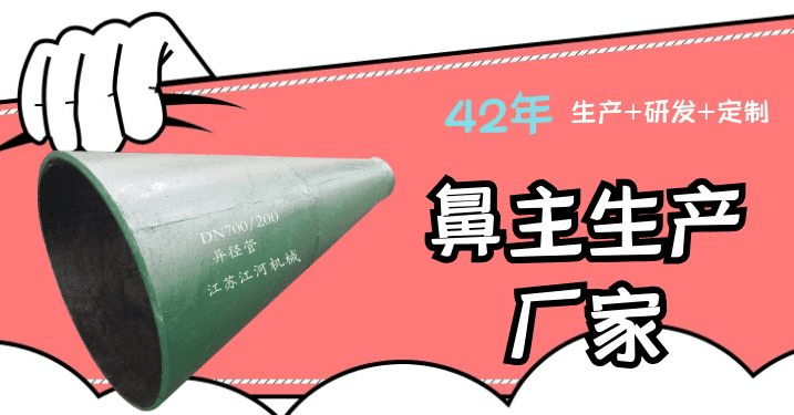 稀土合金耐磨管金属管-规格齐全可依需定制[江河]