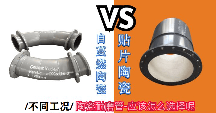 气力除灰耐磨陶瓷弯头-品牌厂家免费提供选购方案[江河]