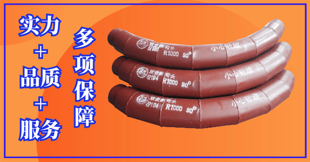 双金属耐磨管生产厂家为2020高考生呐喊助威!-[江河]