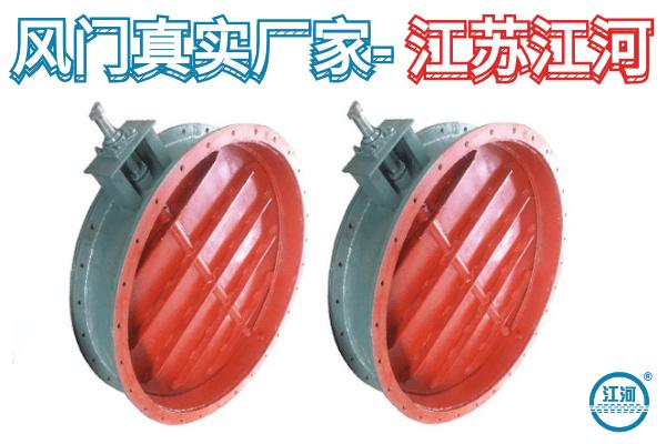 风门-42年品牌[江河],专注生产
