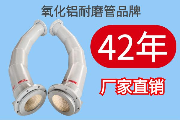 氧化铝耐磨管品牌-42年厂家直销[江河]