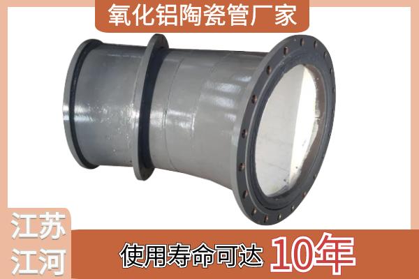 氧化铝陶瓷管厂家-使用寿命可达10年[江河]