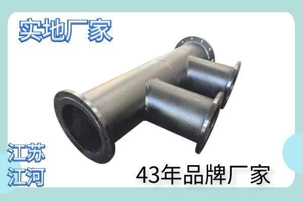 稀土耐磨合金钢落煤管-43年优质供应商[江河]