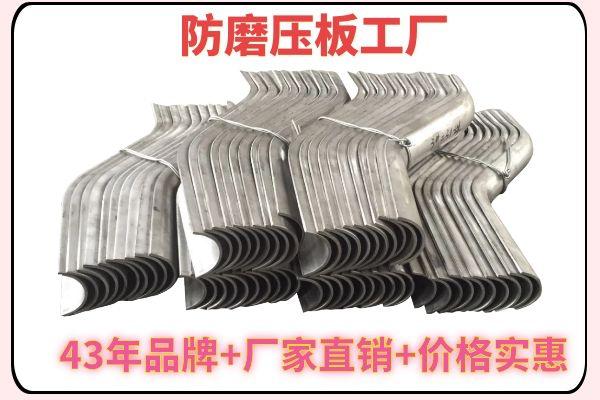 防磨压板工厂-数字化自动生产0误差[江河]