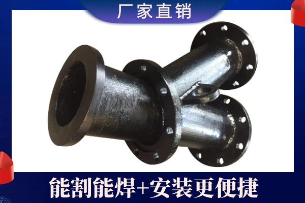 稀土合金耐磨管生产厂家-能割能焊安装更便捷[江河]