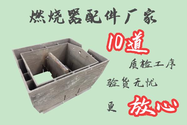 锅炉燃烧器配件厂家-10道质检工序验货无忧[江河]