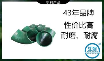 双金属复合管厂家-24小时服务在线[江河]
