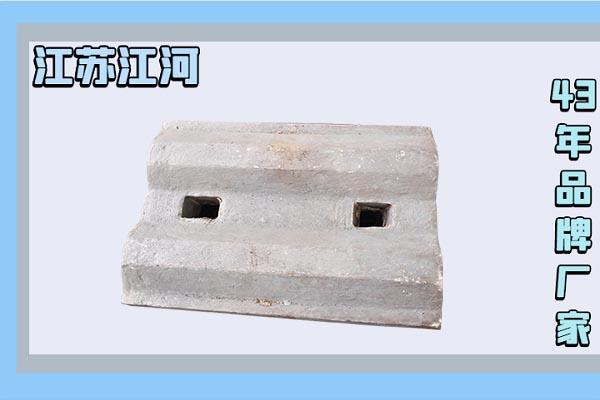 球磨机衬板厂家-8个月检修无断裂破损[江河]