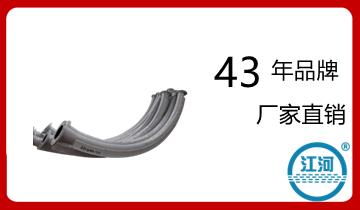 常见的耐磨管道主要有哪些-批发厂家种类齐全[江河]