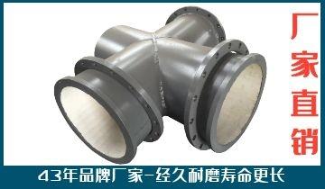 高炉送粉陶瓷复合管厂家-品牌厂家质量够硬[江河]