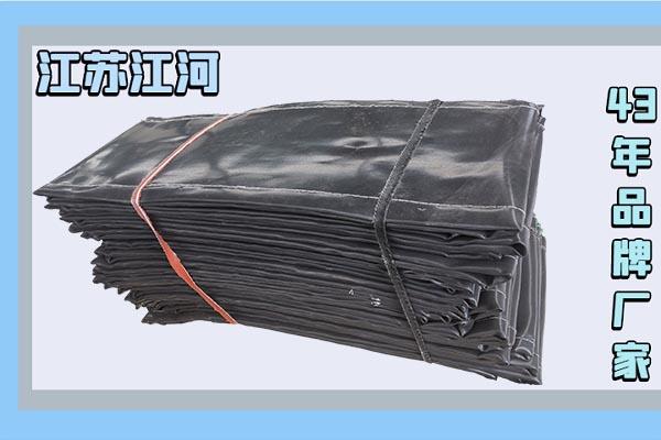 非金属柔性补偿器蒙皮-同一产品不同质量[江河]