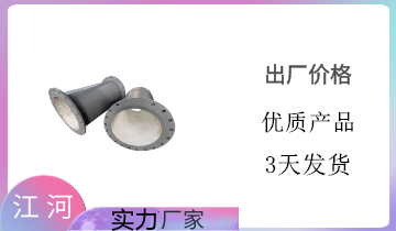 小口径耐磨陶瓷管道-快速发货,免担忧[江河]