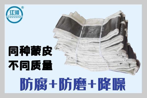 锅炉非金属膨胀节蒙皮-实力厂家品质有保障[江河]