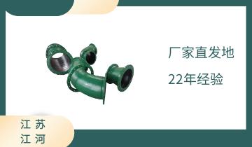 双金属复合管价格-品牌厂家必有优质产品[江河]