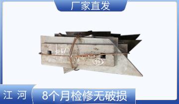 稀土合金耐磨钢板-已用多年,无破损无断裂[江河]