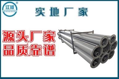 输灰双套管-43年品牌质优供应商[江河]