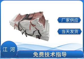 非金属补偿器蒙皮-发货速度惊人[江河]