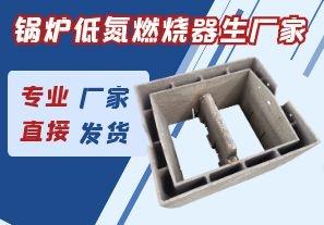 台风灿都对江苏锅炉低氮燃烧器生产厂家有影响吗?