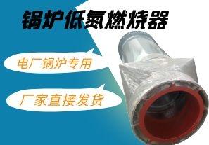 iPhone13价格与锅炉低氮燃烧器价格哪个贵呢?