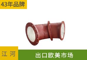 耐磨陶瓷复合弯头厂家-品质服务一体到位[大资本]