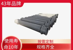 双金属复合钢管价格-好用产品循环复购[江河]