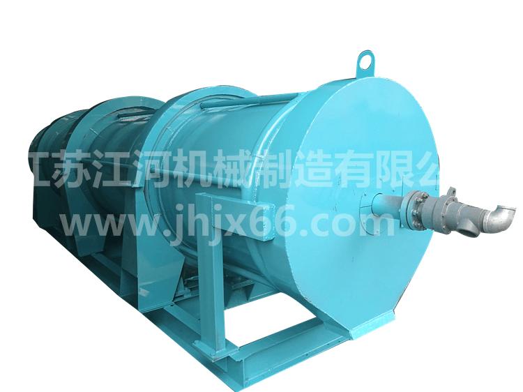 江河机械 冷渣机