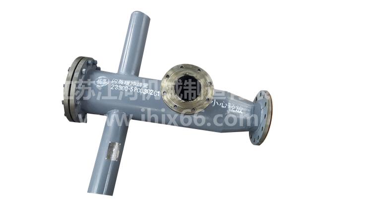 闪蒸缓冲装置——双金属耐磨三通