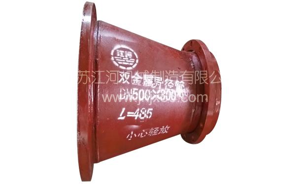 双金属复合管-异径管