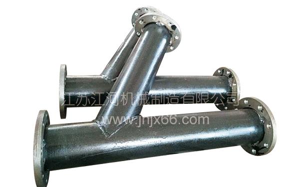 江河机械 自蔓燃烧结陶瓷耐磨管|三通管