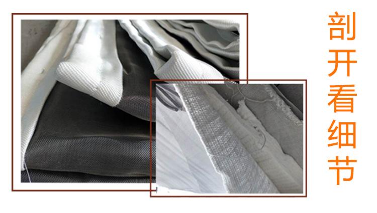 非金属蒙皮细节图片