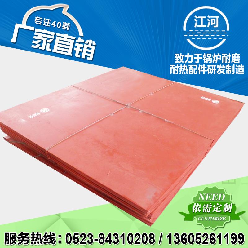 江河机械 耐磨合金板